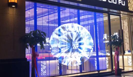 LED Bildschirm Screen transparent Auslage Schaufenster Display Shop Österreich kaufen